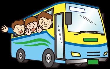 応援バスのお知らせ